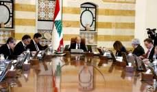 الرئيس عون: سنتخذ إجراءات ليتحمل المسؤولية كل من ساهم بإيصال الأزمة الى ما وصلته