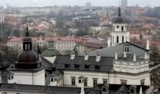 ليتوانيا تلتحق بمنطقة اليورو بداية عام 2015