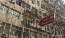 الشرطة السياحية تستكمل إغلاق مكاتب السفر غير الشرعية