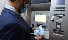 المركزي التونسي يستبعد خطوة طبع الأوراق النقدية لتمويل الموازنة
