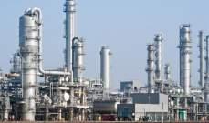 الصين: الإقتراب من إتمام صفقة اندماج في صناعة البتروكيماويات