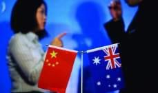 أستراليا تدرس إلغاء ملكية الصين لميناء داروين