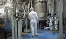 برلمان إيران يصادق نهائياً على قانون يلزم الحكومة برفع تخصيب اليورانيوم حتى 20%