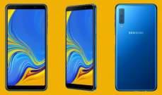 """""""سامسونغ"""" تعلن رسميا عن الهاتف """"Galaxy A7 2018"""""""
