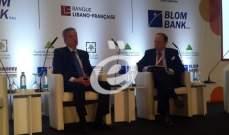 """سلامة خلال مؤتمر """"يوروموني"""": الليرة اللبنانية في حالة استقرار ولا ضغط عليها ابدا"""