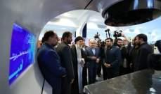 إيران.. عائدات الشركات المعرفية بلغت 120 ألف مليار تومان