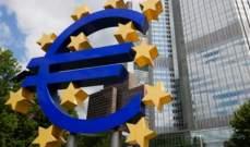 المركزي الأوروبي: المخاوف الحالية بتباطؤ اقتصاد منطقة اليورو غير كافية لتغيير توقعاتنا