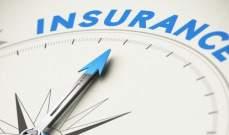 ارتفاع إجمالي أقساط التأمين على الحياة بنسبة 4% ليصل إلى 541.5 مليون دولار في 2018