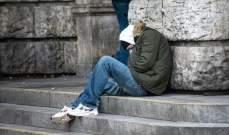 """صندوق النقد: نحو 100 مليون شخص تحت خط الفقر بسبب """"كورونا"""""""
