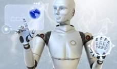 خلال 10 سنوات.. السعودية تخطط لإستثمار 20 مليار دولار في الذكاء الصناعي