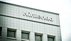"""""""نينتندو"""" ترفع تقديرات الأرباح السنوية 50% مع تزايد الطلب"""