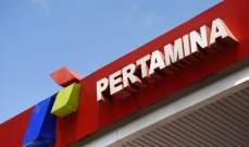 """""""برتامينا"""" توقع اتفاقا مع """"أو.أو.جي"""" لتطوير مصفاة بعشرة مليارات دولار"""