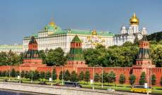 الكرملين: أسعار النفط في الوقت الراهن ليست بالكارثية لروسيا