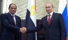 بوتين والسيسي سيناقشان استئناف رحلات الطيران من روسيا إلى منتجعات بالبحر الأحمر