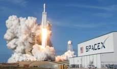 """""""سبيس إكس"""" تطلق خطة لجمع 250 مليون دولار في جولة تمويل جديدة"""