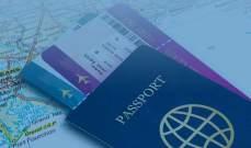 """إ""""سرائيل"""" تنضم إلى مبادرة """"جواز السفر اللوجستي العالمي"""" التي تقودها دبي"""