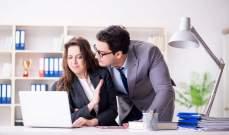 التحرش بالمرأة موجود حتى في أعلى المستويات الإدارية...
