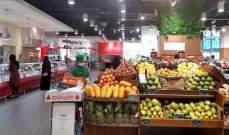 تخفيض أسعار 650 سلعة استهلاكية في قطر قبيل شهر رمضان