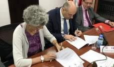 """توقيع مشروع """"FEXTE"""" الخاص بمشروع التوأمة الفرنسي – اللبناني للشؤون العقارية"""