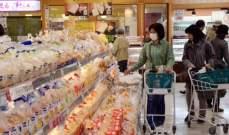 تراجع إنفاق المستهلكين في اليابان للشهر الرابع على التوالي