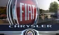 """""""فيات كرايسلر"""" تعتزم افتتاح مصنع جديد في الولايات المتحدة"""