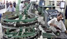 وزارة الصناعة العراقية تعلـن تـأسيس أكثـر مـن 20 الـف مشروع صناعي خلال 9 اشهر