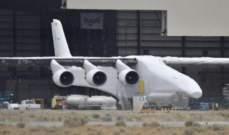 """اختبار أكبر طائرة في العالم """"ستراتولونش"""" لكن دون إقلاع"""