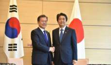 نزاع كوري جنوبي - ياباني يهدد صناعة الهواتف الذكية والرقائق