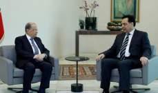 إجتماع بين الرئيسين عون ودياب قبيل لقاء مع سفراء مجموعة الدعم الدولية