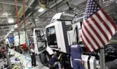 أسعار المنتجين في أميركا تنخفض بعكس التوقعات خلال حزيران