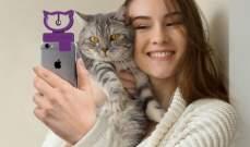 """""""Cat Selfie""""جهاز جديد يساعد على التقاط صور السيلفيمع القطط"""