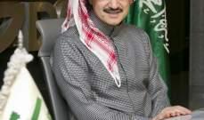 أفخم دار سينما في الشرق الأوسط يفتتحها الوليد بن طلال في السعودية