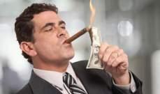 """""""فوربس"""": ارتفاع ثروة أثرياء الولايات المتحدة إلى مستوى قياسي"""