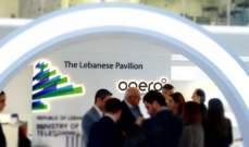 """""""أوجيرو"""": لبنان شارك في """"الملتقى العالمي للجوال"""" الذي أقيم في اسبانيا للسنة الثانية على التوالي"""