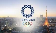 """خفض أكثر من 280 مليون دولار من تكاليف """"أولمبياد طوكيو"""""""