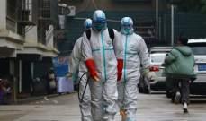 المراكز الأميركية لمكافحة الأمراض تتوقع ارتفاع إصابات الوباء هذا الشهر