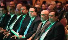 فنيانوس ممثلا الحريري: لبنان يتحضر لقفزة نوعية على مستوى البنى التحتية