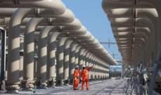 قطر تتوسع في استثمارات الطاقة بأميركا الشمالية