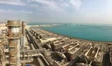 """بورصة الكويت ترحب ببدء تداول أسهم شركة """"شمال الزور"""" للطاقة والمياه في السوق الأول"""