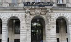 تخفيف قيود تدفق النقد الأجنبي في الجزائر