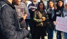 """متظاهرون نظموا وقفة احتجاحية أمام """"مصرف لبنان"""" فرع صور"""