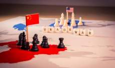 """ممثل التجارة الاميركي في بكين:مسائل """"صعبة جدا"""" ما زالت عالقة في الحرب التجارية مع الصين"""