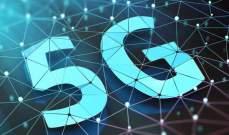 بريطانيا توفر دعم شبكات الجيل الخامس بـ13 مدينة جديدة