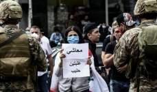 """""""الإسكوا"""": أكثر من نصف سكان لبنان باتوا يعيشون تحت خط الفقر"""