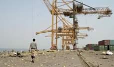 المستثمرون الخليجيون يتحضرون لدخول سوق النفط في أفريقيا