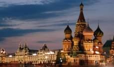 روسيا: السياحة في موسكو حققت ايرادات عالية