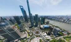 شركة صينية تلتقط صورا بجودة 200 مليار بيكسل