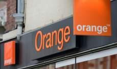 """""""أورانج"""" الفرنسية تبيع 50% من وحدة الألياف الضوئية بـ 3.3 مليار دولار"""