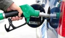 مناقصة استيراد البنزين: انتصار منطق الدولة والآتي أفضل