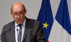 لودريان يقترح تجميد المواجهة التجارية بين واشنطن والاتحاد الأوروبي